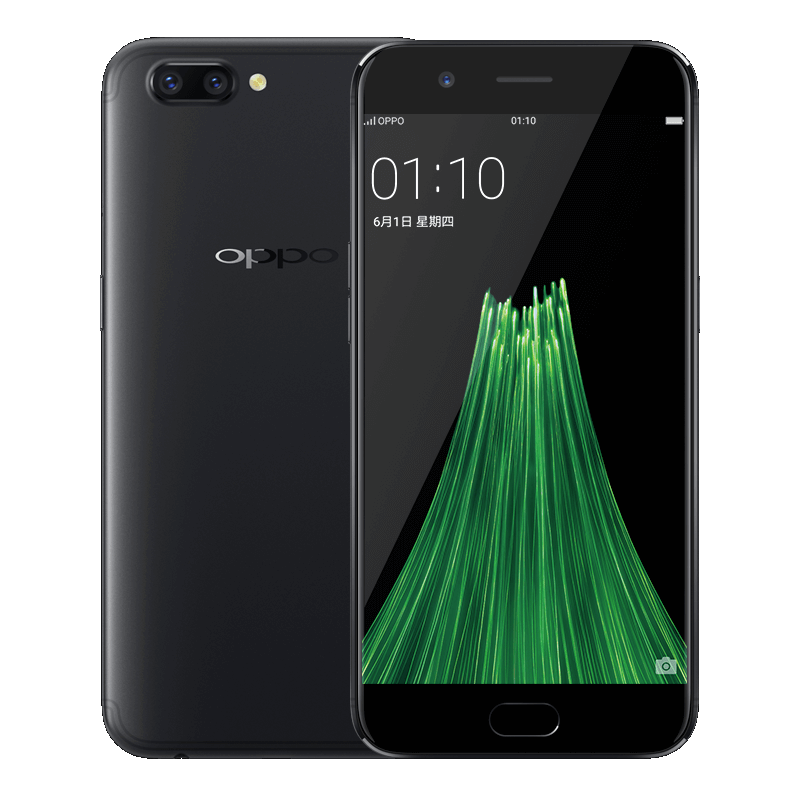 Oppo R11-whatsapp